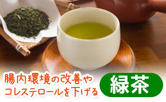 デトックス効果がある飲み物 緑茶