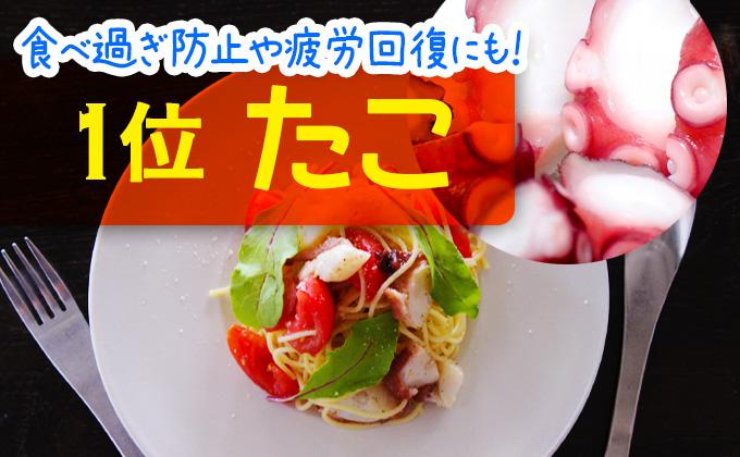 ダイエット中にオススメ、高たんぱく低カロリーな食べ物 ...