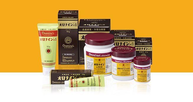 面疔に効果のある市販薬 オロナインH軟膏
