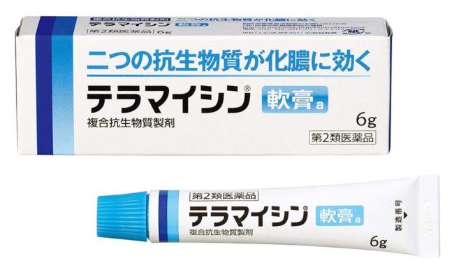 面疔に効果のある市販薬 テラマイシン軟膏a