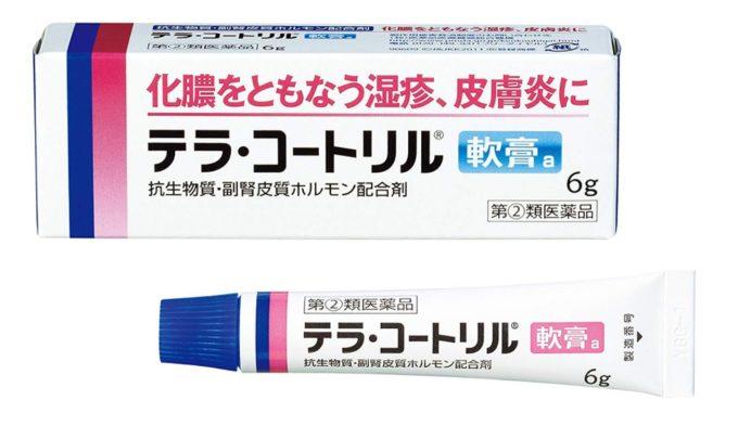 面疔に効果のある市販薬 テラ・コートリル軟膏a