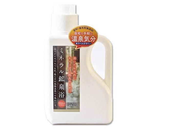 ニキビに効く、無添加入浴剤 ミネラル鉱泉浴50